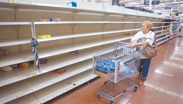 bottled water shelves empty